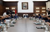 مجلس الحكومة يصادق على مشروع مرسوم يتعلق بإصلاح المراكز الجهوية للاستثمار