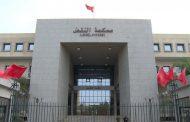 محكمة النقض: العفو الملكي الجزئي لا يحول دون المتهم والطعن بالنقض ضد القرار القاضي بإدانته