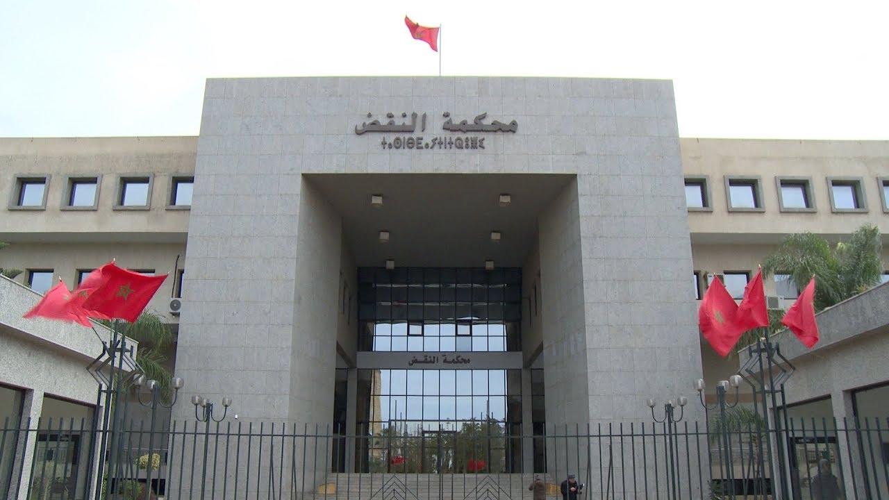 محكمة النقض: إغفال استهلال الحكم بعبارة باسم جلالة الملك وطبقا للقانون يعرضه للبطلان