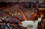 حدود تدخّل البرلمان المغربي في مجال السياسات العمومية