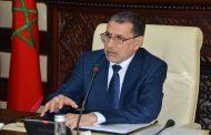 منشور رئيس الحكومة حول إلزامية استعمال اللغة العربية أو اللغة الأمازيغية
