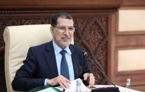 منشور رئيس الحكومة بشأن إحداثوحدة لتتبع التقارير التي تنجزها المفتشيات العامة للوزارات