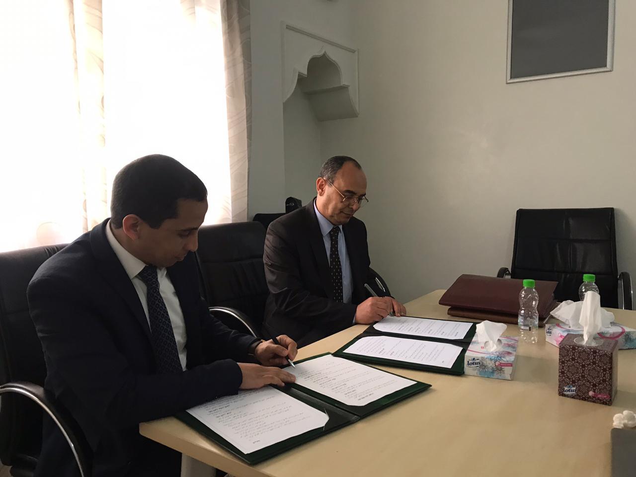توقيع مذكرة تفاهم مع مركز الدراسات القانونية والقضائية بتونس