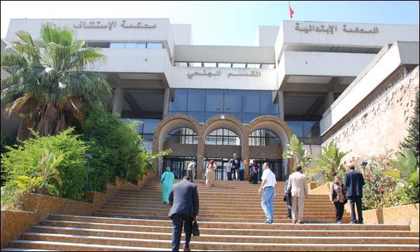 فعاليات قادمة: الاستدعاء المباشر الصادر عن الطرف المدني أمام القضاء الجنائي