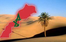 فعاليات قادمة: قضية الصحراء المغربية: إضاءات من منظور القانون الدولي