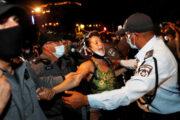 فعاليات قادمة: حقوق الإنسان في زمن كورونا: الأبعاد والانعكاسات