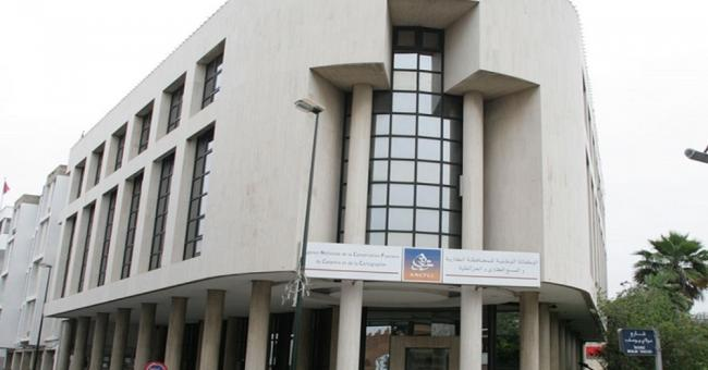 فعاليات قادمة: قاعدة التطهير في مجال التحفيظ العقاري: رصد وتحليل لتطور موقف محكمة النقض