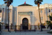 فعاليات قادمة: الرقابة القضائية على الجماعات الترابية