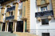 فعاليات قادمة: الإشعار للغير الحائز في ضوء الاجتهاد القضائي المغربي
