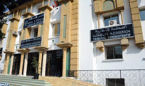 فعاليات قادمة: حرية القاضي الإداري في تطبيق القاعدة القانونية