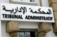 فعاليات قادمة: دور القاضي الإداري في حماية حقوق وحريات الأفراد