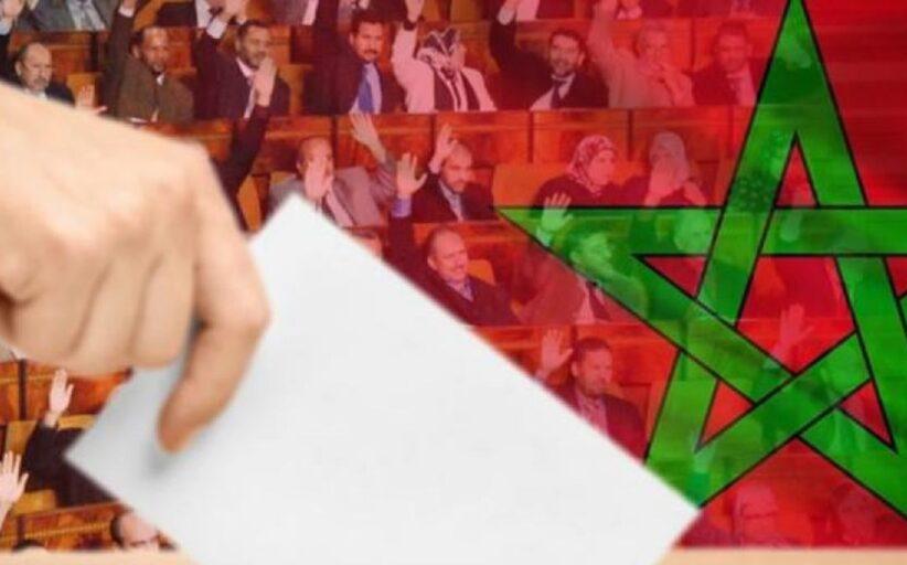 فعاليات قادمة: مستجدات القوانين الانتخابية بالمغرب